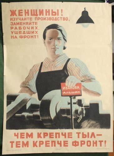 Here Are The Two Soviet Propaganda Posters Hanging In The