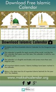 Printable Downloadable #IslamicCalendar for the Gregorian
